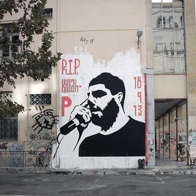 Greece: The murder of rapper Pavlos Fyssas and the trial against Golden Dawn